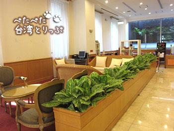 ホテルサンルート台北 ロビー