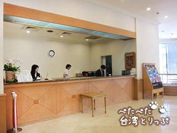 ホテルサンルート台北 レセプション フロント