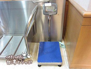 ホテルサンルート台北 体重計