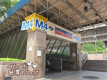 台北駅(東三門)からシーザーパーク台北への道のり