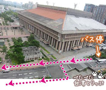 降車バス停・台北駅 東三門からコスモスホテル台北への行き方