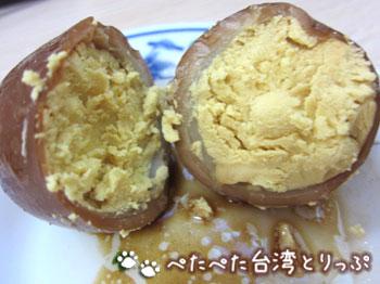 金峰魯肉飯の魯蛋(ルーダン)