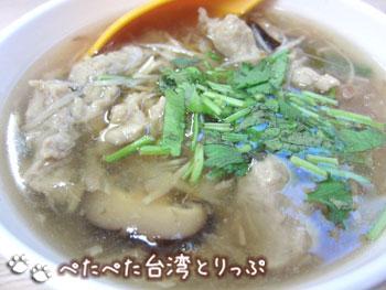 金峰魯肉飯の肉焿湯(ロウガンタン)