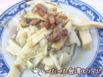 金峰魯肉飯の筍乾(スンガン)