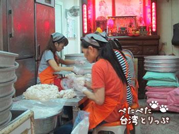 九份 阿蘭草仔粿(アラン) 芋米果を手作り