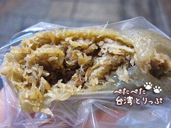 九份 阿蘭草仔粿(アラン) 菜蒲米(干しエビと干し大根)