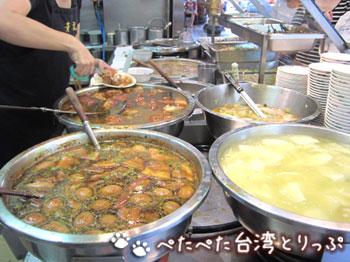 黄記魯肉飯の店頭
