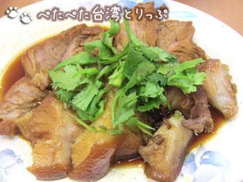 黄記魯肉飯の蹄膀肉(ティーバンロウ)