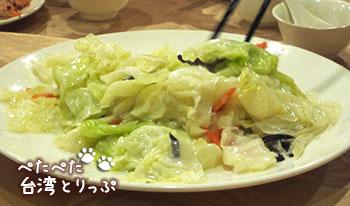 九戸茶語 郷土料理