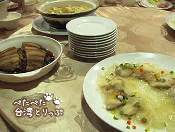 九戸茶語 郷土料理 メニュー