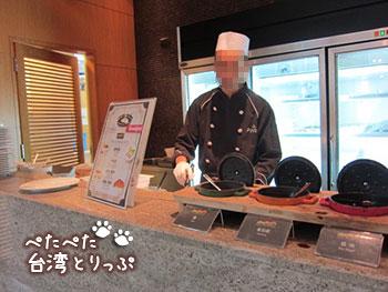 パークタイペイホテル 台北美侖大飯店 朝食 注文カウンター