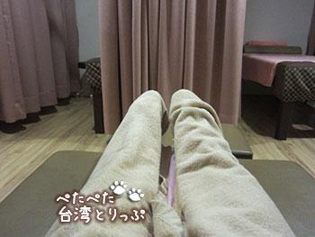 東河足體所 大安店 パークタイペイから徒歩5〜7分のマッサージ店