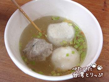 九份グルメ 九份張記伝統魚丸 つみれのスープ