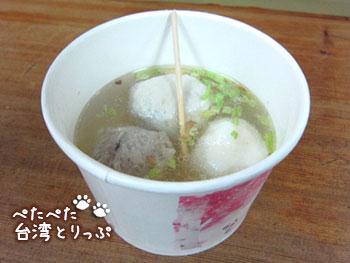 九份 九份張記伝統魚丸 総合魚丸湯