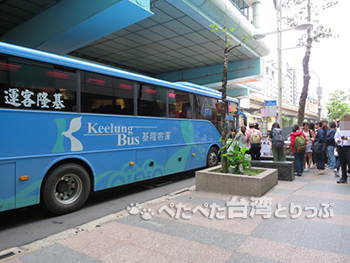 九份行きのバス 2017年4月1日より変更