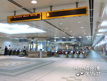 MRT中和新蘆線 三重駅