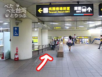 台北駅 桃園空港MRTからMRT乗り場まで3