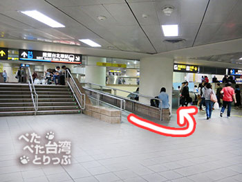 台北駅 桃園空港MRTからMRT乗り場まで4