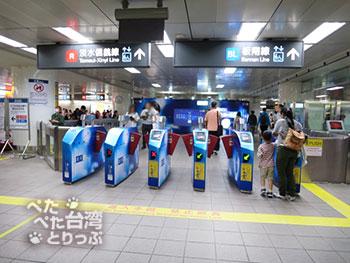 台北駅 桃園空港MRTからMRT乗り場まで5
