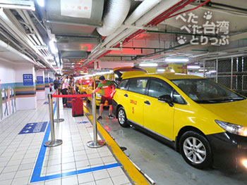 台北駅 タクシー乗り場(桃園MRT台北駅から徒歩6分)