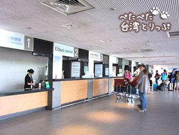 桃園空港バスターミナル