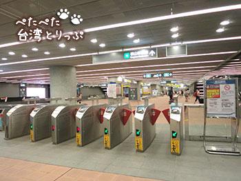 桃園空港MRT 台北駅 北門までの行き方4