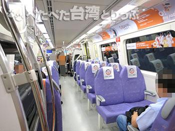 桃園空港MRT 直達車