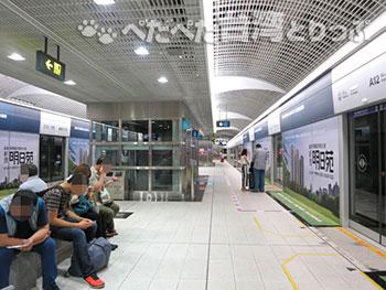 桃園空港MRT 桃園空港第一ターミナル駅