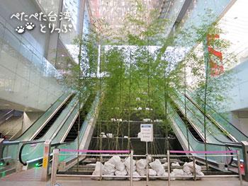 桃園空港MRT 台北駅の改札を出て
