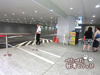 桃園空港MRT 台北駅