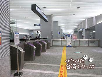 桃園空港MRT 台北駅 後ろの改札