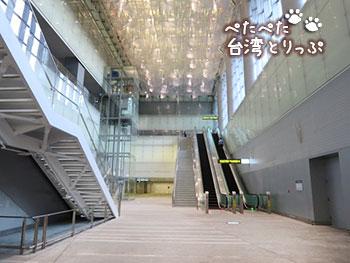 桃園空港MRT 台北駅 北門までの行き方2