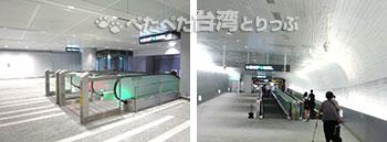 桃園空港MRT 台北駅 北門までの行き方3