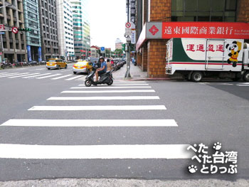 行列横の横断歩道