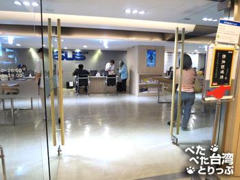 ASUSサービスセンターの入口