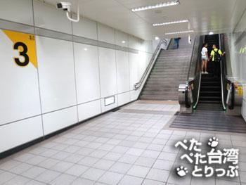 MRT東門駅の改札を出たら出口3へ