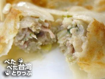 杭州小籠湯包の三鮮鍋貼(中身)