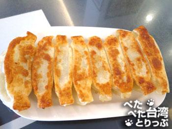 杭州小籠湯包の三鮮鍋貼