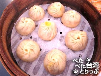 杭州小籠湯包の蟹黄湯包