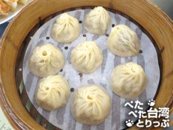 杭州小籠湯包の小籠湯包
