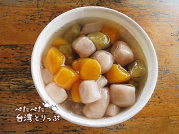 九份・阿柑姨芋圓の冷たい総合豆を上から見た所