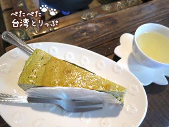 九份茶房のチーズケーキ