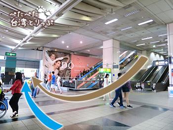 忠孝復興駅1062バス乗り場(2017年から移動)までの行き方