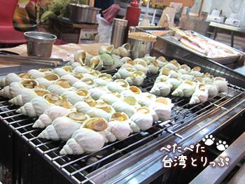 九份グルメ 海之味 現烤翡翠螺