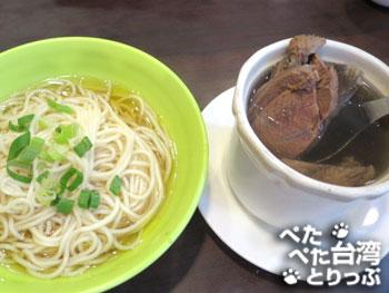 明月湯包の清燉牛肉湯(牛肉スープ)麺あり