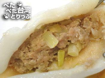 明月湯包の鍋貼(焼き餃子)中身
