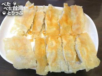 明月湯包の鍋貼(焼き餃子)