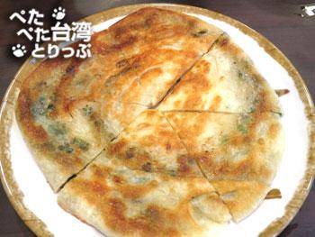 明月湯包の葱油餅