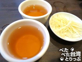 明月湯包のお茶と生姜