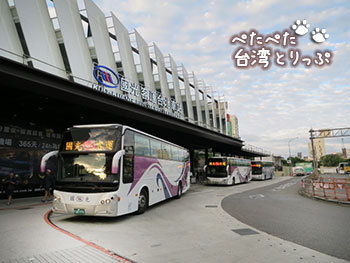 台北駅バスターミナル 2017